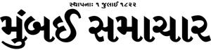 BOMBAY SAMACHAR